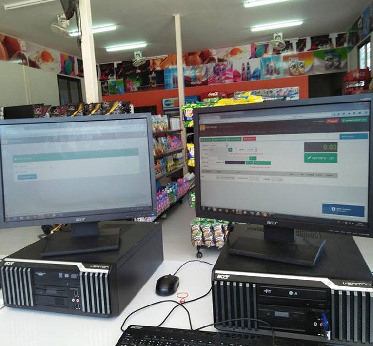 โปรแกรมขายหน้าร้าน Online 2,000 บาท โปรแกรมที่ลูกค้าบอกต่อกันมากที่สุด ใช้งานได้จริง เน้นบริการหลังการขาย