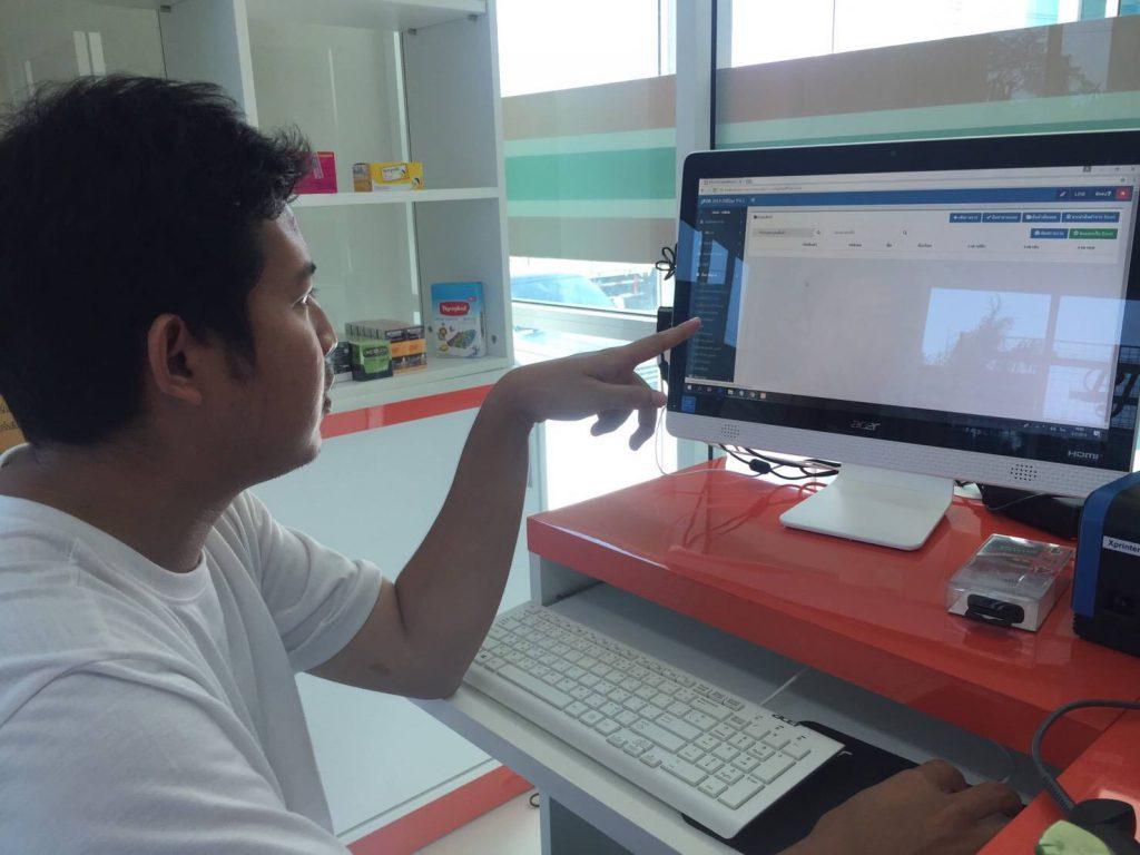 โปรแกรมร้านค้า โปรแกรมขายสินค้า โปรแกรมบาโค้ด โปรแกรมสต๊อกสินค้า โปรแกรมขายหน้าร้าน ราคาเพียง 2,000 บาท POS Online