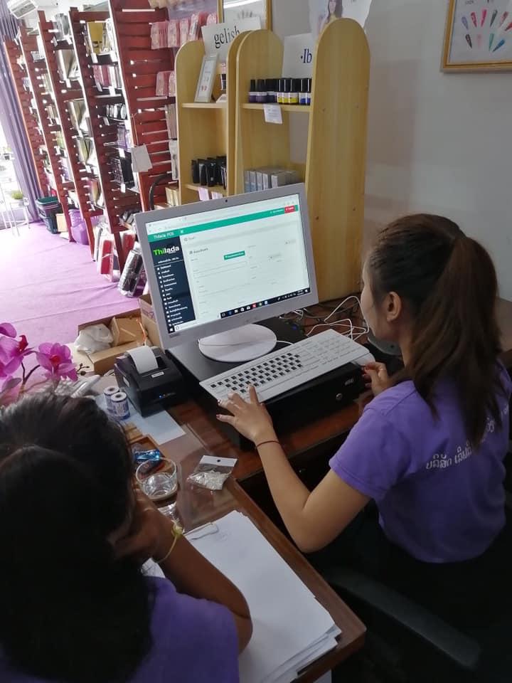 โปรแกรมบริหารงานร้านค้า ✅ โปรแกรม ราคาเพียง 💰 3,210 บาท เท่านั้น ไม่ว่าจะเป็นขายปลีก ขายส่ง ใช้จัดการสต้อก พิมพ์เอกสารต่างๆ 👍 ระบบขายหน้าร้าน 👍 สต้อกสินค้า