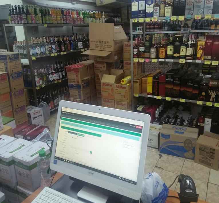 โปรแกรมขายหน้าร้าน pos stock สต๊อกสินค้า คิดเงิน 2,000 บาท โปรแกรมขายหน้าร้าน POS STOCK,โปรแกรมขายหน้าร้าน ออนไลน์, โปรแกรมขายสินค้า,โปรแกรมคิดเงิน,โปรแกรมเก็บเงิน,โปรแกรมแคชเชียร์,โปรแกรมสต็อกสินค้า ขาย ราคาถูก