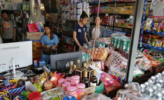 ระบบร้านขายของชำ โปรแกรมร้านค้าปลีกค้าส่ง Online ราคาเพียง 3,210 บาท